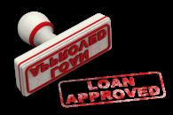 Osogbo private money lenders. www.eremmel.com